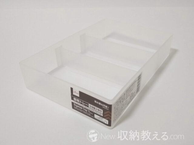 ダイソー・整理トレー仕切板2枚付 (1)13.4×20×4cm(4549131746495)