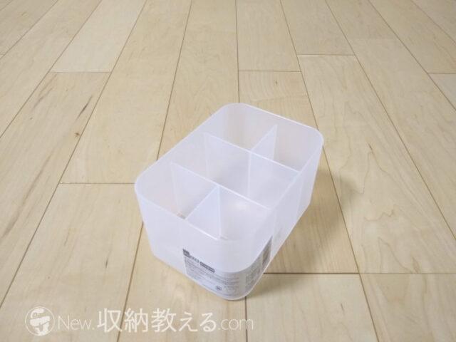 ダイソー・積み重ね収納ボックス小・仕切り付(収納A073 No.13)4984355715962