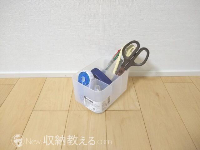 ダイソー・積み重ね収納ボックス小・仕切り付(収納A073 No.13)4984355715962使用例