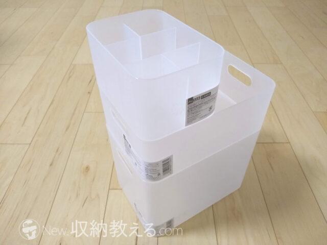 ダイソー・積み重ね収納ボックス はサイズ違いでも問題なく積み重ね可能