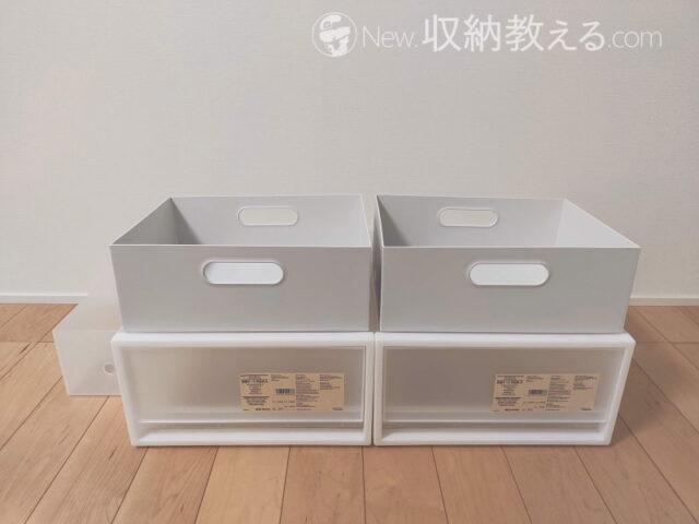無印良品・ポリプロピレン収納ケース・引出式 小×2、ポリプロピレンファイルボックススタンダード・幅25cmタイプ・1/2×2、ポリプロピレンファイルボックス・スタンダードワイド・1/2×1