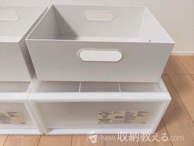 ポリプロピレン収納ケース引出式の天板には段差があり、ファイルボックス幅25cm1/2の幅とは微妙に合わない