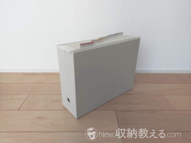 ファイルボックスを使った取扱説明書の収納方法