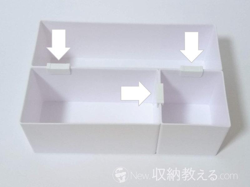 ダイソー「ONE storage収納ケース」を連結
