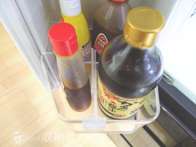 川﨑合成樹脂・冷蔵庫便利ポケット仕切り(伸縮式)は強度が足りなくて役立たず