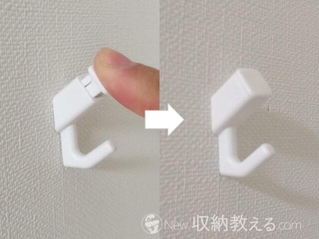 壁にピン跡が残りにくいピンフックは従来のピンタイプより取り付けやすい