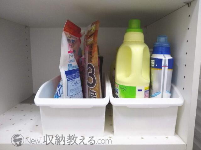 我が家の洗面脱衣所のサニタリー収納の洗濯洗剤等の収納場所
