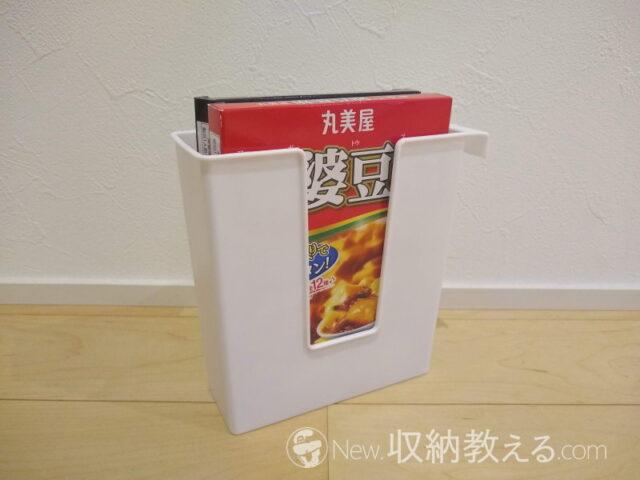パウチストッカーに麻婆豆腐の素やレトルトカレーを収納