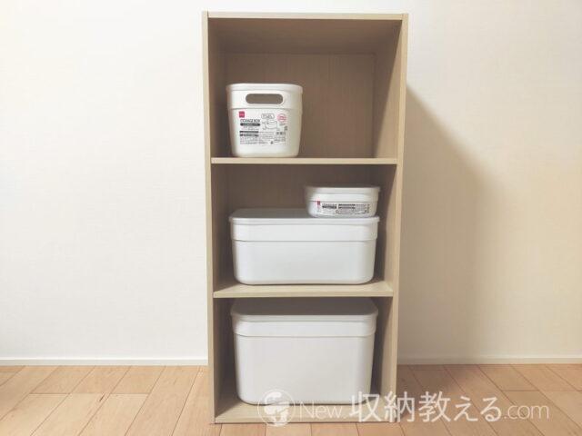 ダイソー・フタ付収納ボックス【大】はカラボ用インナーケース同等の大きさ