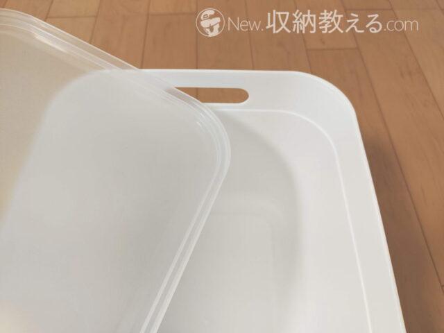 ダイソー・フタ付収納ボックスの形状や質感は無印良品「やわらかポリエチレンケース」とほぼ同じ