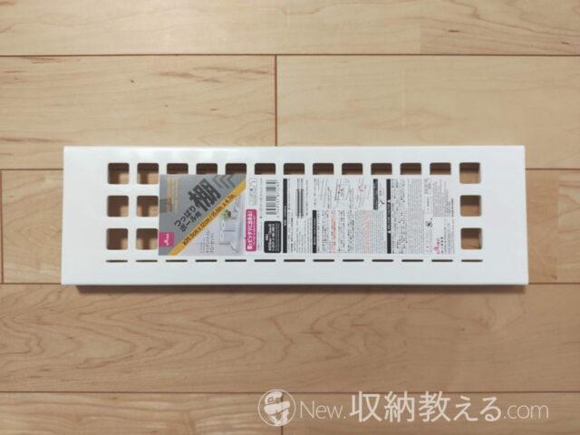 ダイソー・つっぱりポール用棚(39.5cm×12cm)4549131871289