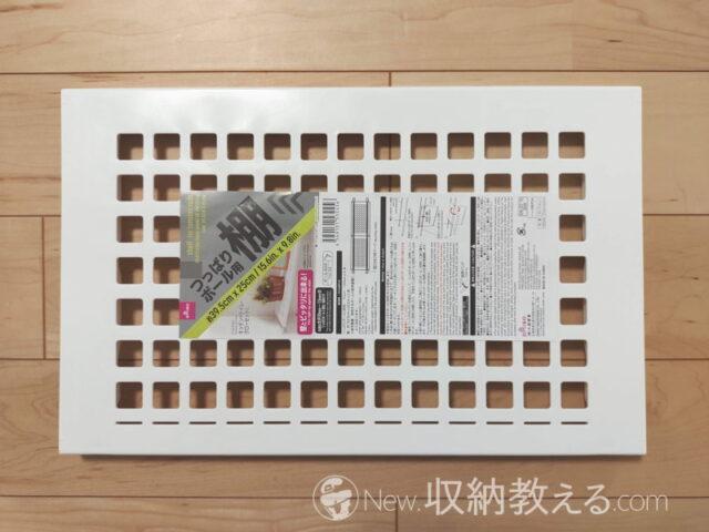 ダイソー・つっぱりポール用棚(39.5cm×25cm)4549131532456