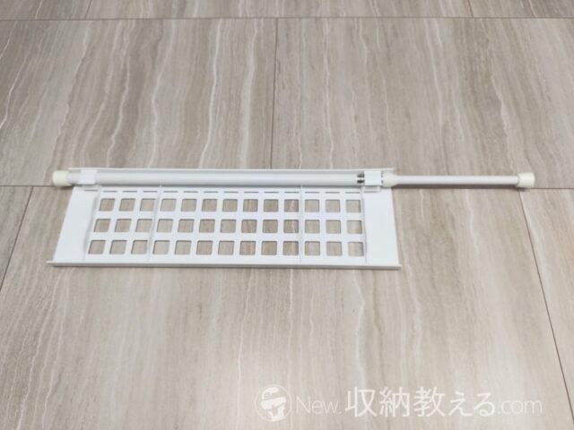 設置方法2.棚板に突っ張り棒を固定