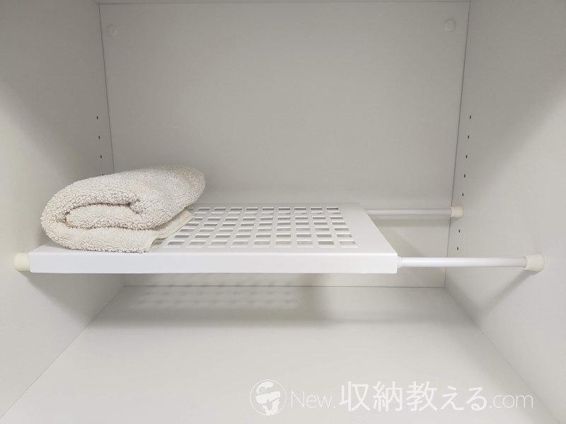 つっぱりポール用棚39.5cm×25cmサイズならタオル置きに最適