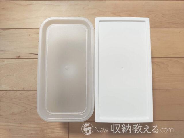 フタ付プラBOXスリムL型とスクエアBOXフタ付スリムL型の比較(上面)