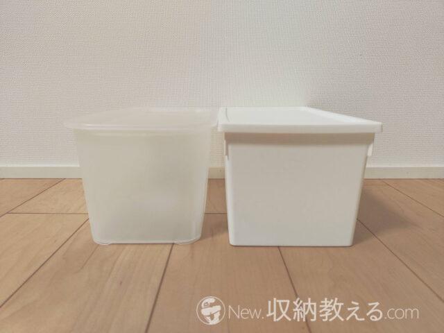 フタ付プラBOXスリムL型とスクエアBOXフタ付スリムL型の比較(正面)