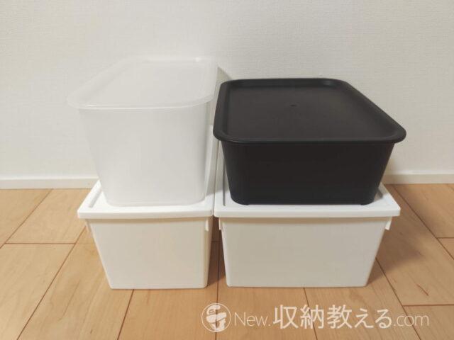 スクエアBOXフタ付の上にフタ付プラBOXを積み重ねるのはOK