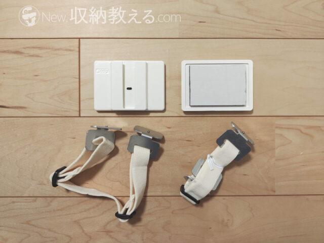 北川工業「SUPERタックフィット・パイプ家具用TF-VCB-PK」4906477720204の中身