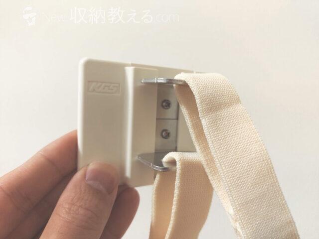 北川工業「SUPERタックフィット・パイプ家具用TF-VCB-PK」の構造