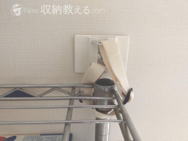 北川工業「SUPERタックフィット・パイプ家具用TF-VCB-PK」を最初はラック上部で固定してみた