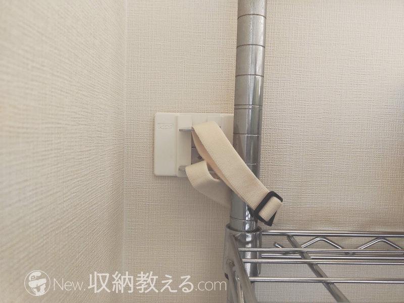 北川工業「SUPERタックフィット・パイプ家具用TF-VCB-PK」をもう少し低い位置に改めて設置