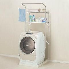 ニトリ・ステンレス洗濯機ラック(SR6797SUS)