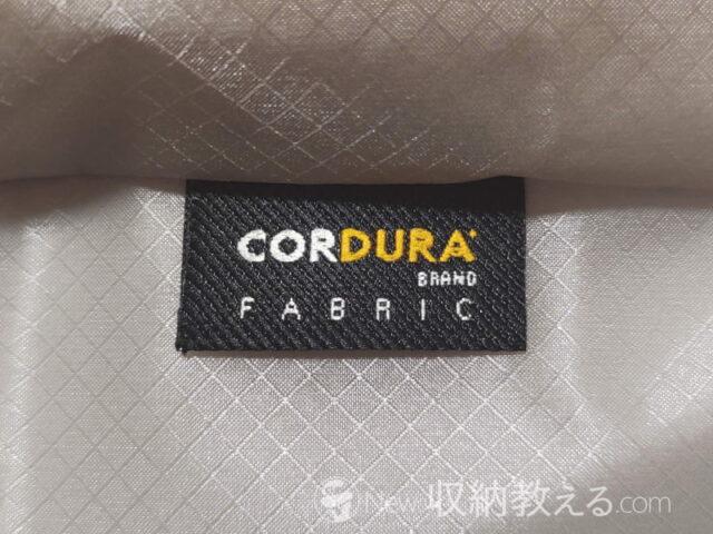 アソボーゼ「レジル(M)」は日本製で材質はコーデュラ