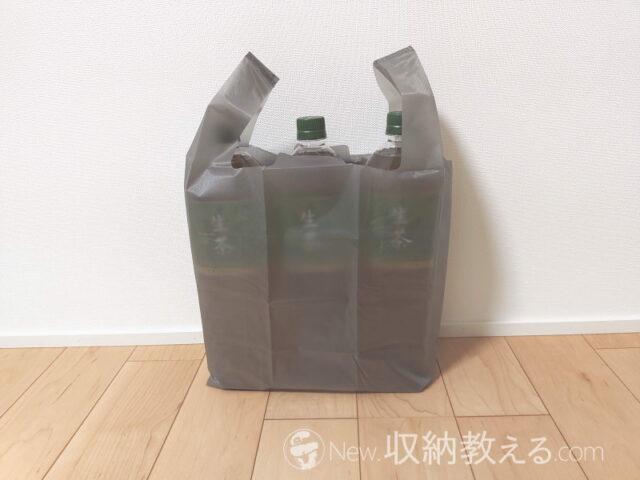 アソボーゼ「レジル(M)」は2Lペットボトル3本がギリ入るサイズ