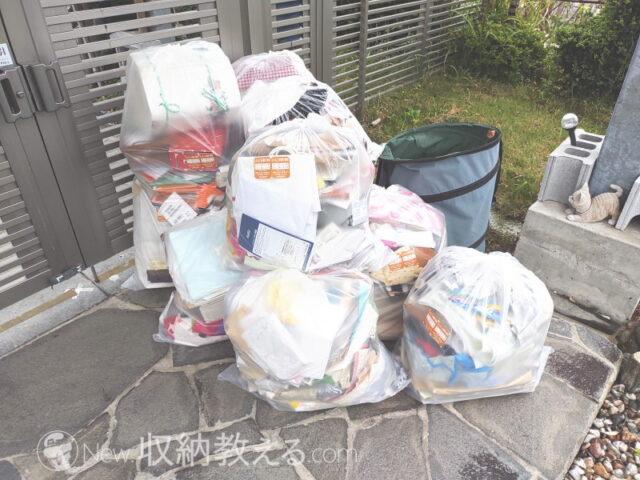 築50年のゴミ屋敷を約一ヶ月で空き家にする方法【4】ゴミ袋は丈夫なものを使う