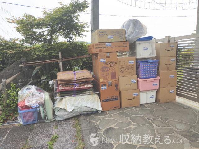 築50年のゴミ屋敷を約一ヶ月で空き家にする方法【5】不燃ゴミはダンボール箱に