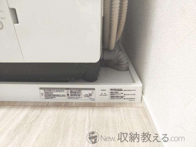 洗面脱衣所の隅に設置された洗濯機パン
