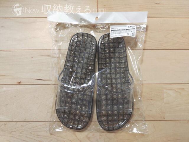 ニトリ・水抜きサンダル(PGY)商品コード8503166