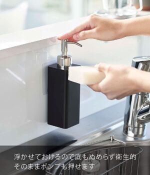 山崎実業・フィルムフック キッチン ディスペンサー ブラック 約W5.5XD7.5XH19.5cm タワー 浮かせて収納 簡単取付 5352