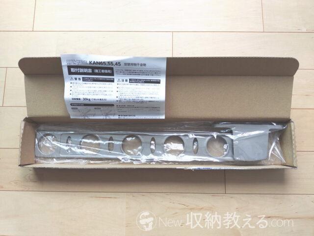 タカラ産業 ドライ・ウェーブ(DRY・WAVE) 窓壁用物干金物 KAN55
