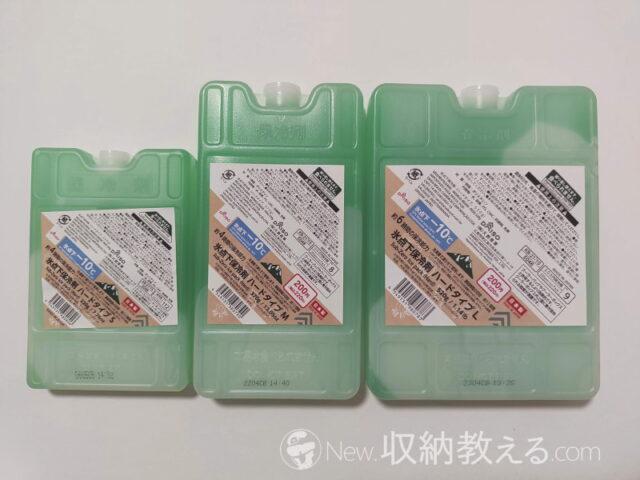 ダイソー・氷点下保冷剤ハードタイプS(4549131980806)M(4549131980790)L(4549131980783)