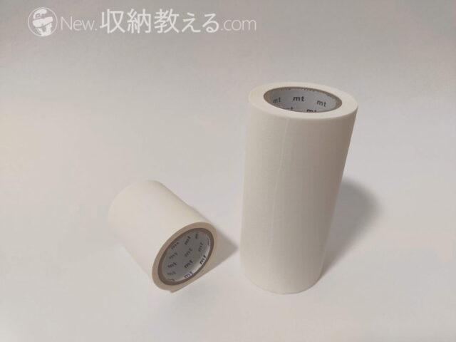 カモ井加工紙・マスキングテープ mt CASA マットホワイト 50mm幅×10m巻きと100mm幅×10m巻き