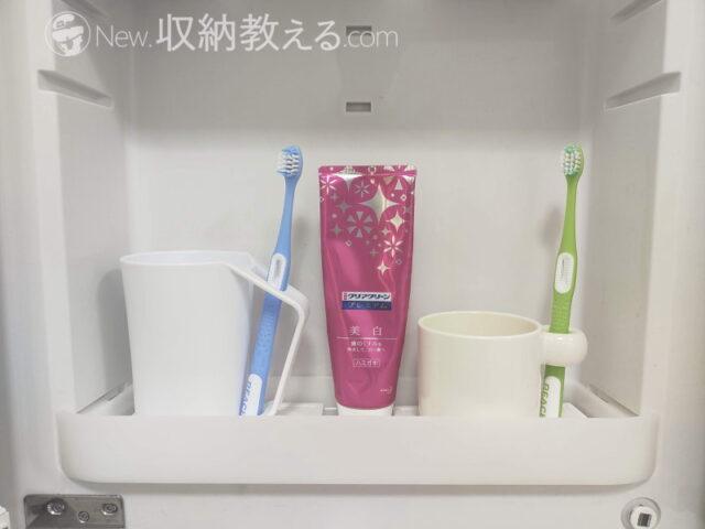歯ブラシが立てにくい