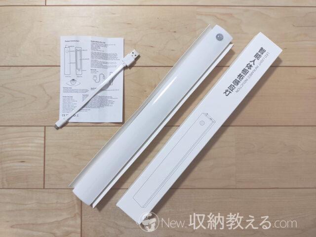 REDHill正規品・人感センサー付き充電式LEDバーライト