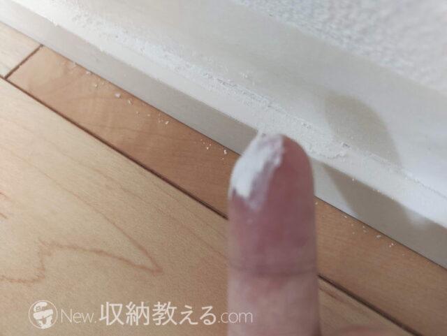 ウッドパテを指で触るとボロボロと崩れる