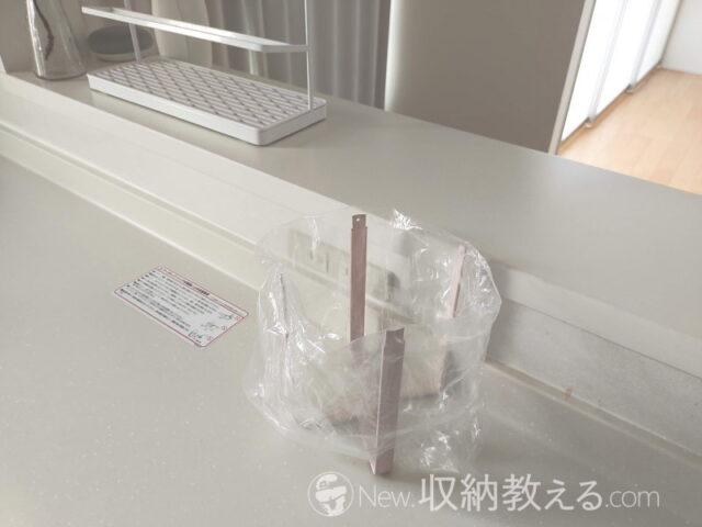 山崎実業・ポリ袋エコホルダー(ピンク)