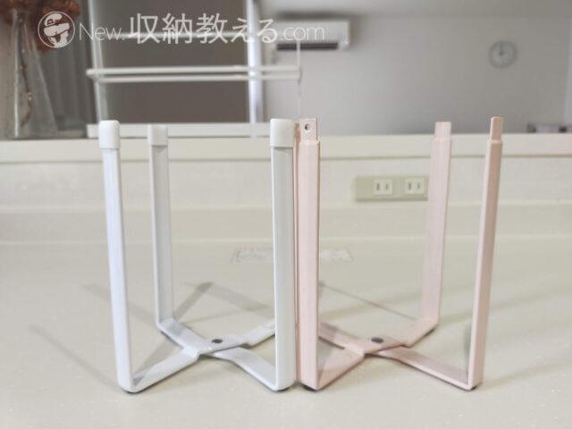 山崎実業「ポリ袋エコホルダーtower」ホワイトとピンク