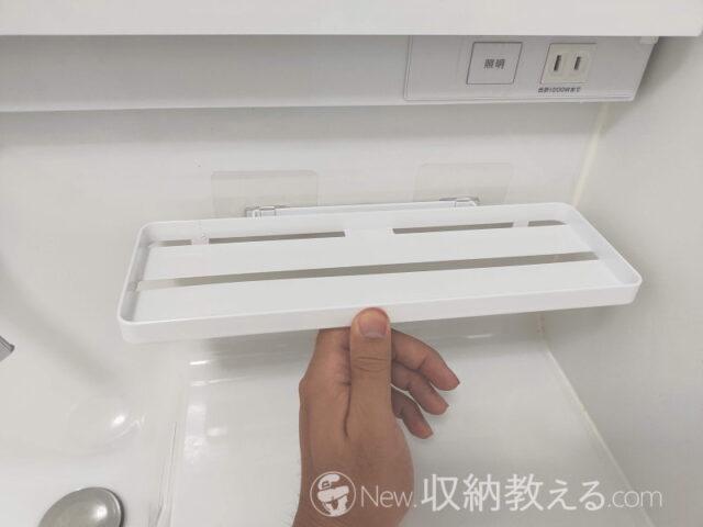 山崎実業・フィルムフック サニタリーラックTOWER(タワー)を洗面化粧台にくっつけてみた