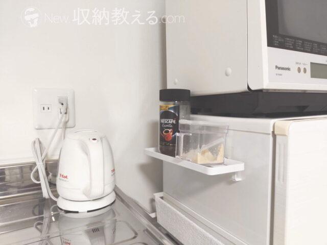 山崎実業・フィルムフック サニタリーラックTOWER(タワー)はキッチンの冷蔵庫にも最適