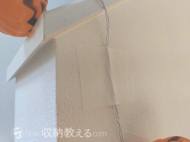壁紙にはマステのみで固定