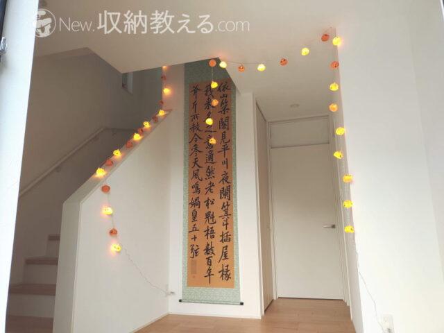 玄関へのハロウィンLEDイルミネーションライトの飾り付けが完了