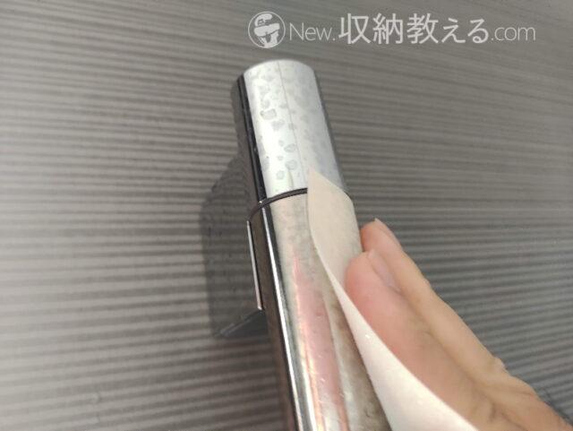 3M(スリーエム)「スコッチブライト すごい鏡磨き 取替2枚入 MC-02R」で磨いてみたが変化なし