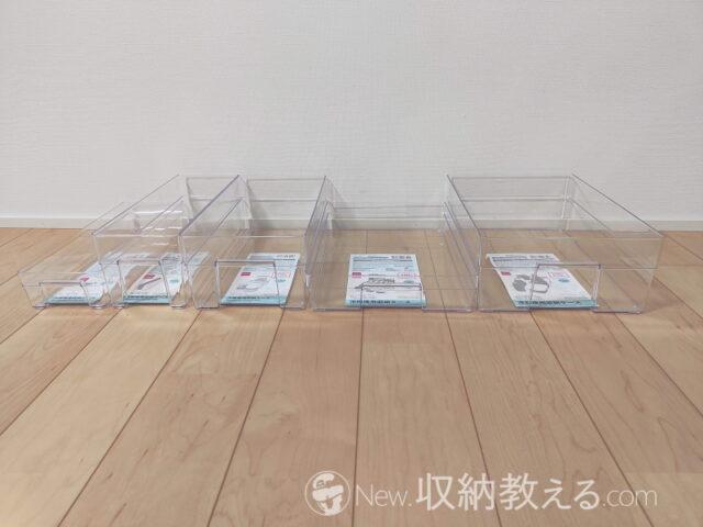 ダイソー・冷蔵庫用収納ケース