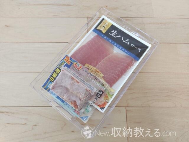 ダイソー・冷蔵庫用収納ケース 200円キッチンプラNo.60 4550480008554 320×208×52
