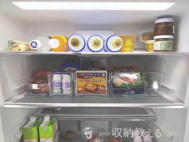 ダイソー・冷蔵庫用収納ケースを冷蔵庫に収めてみた